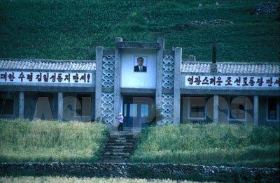 今でも朝鮮の全ての鉄道駅には金日成の肖像画がかかる。偉大な首領金日成同志万歳!(左)栄光ある朝鮮労働党万歳!(右)(2002年8月両江道 中国側から石丸次郎撮影)
