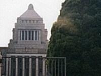 【国会議事堂を望む。「人的資源」については戦後の国会でも審議されていた】