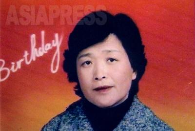 キルスの母・チョン・ソンミさん。中国脱出後に写真館で撮った写真。2001年3月に中国公安に逮捕、北朝鮮に送還され生死は不明だ。