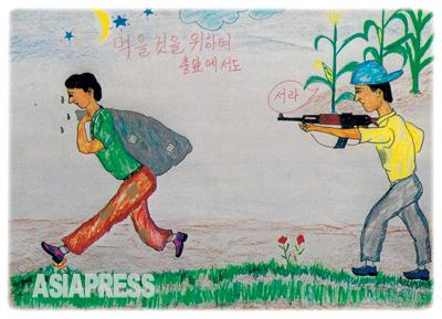食べ物のためには銃にさらされても 「止まれ」 長い間食糧難がひどかったので、トウモロコシ泥棒は数えきれないぐらいほど多いのです。 ―ハンギル(キルスの兄)