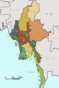 ビルマ全土の地図