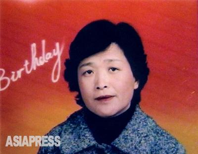 キルスの母・チョン・ソンミさん。中国脱出後に写真館で撮った写真。2001年3月に中国公安に逮捕、北朝鮮に送還され生死は不明。