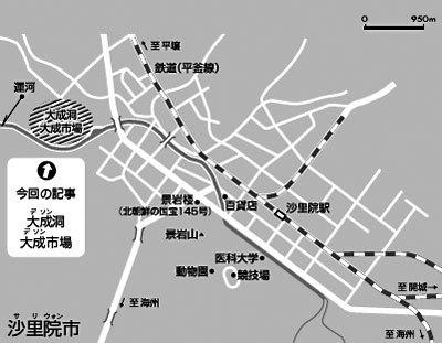 rim4saliwon_map