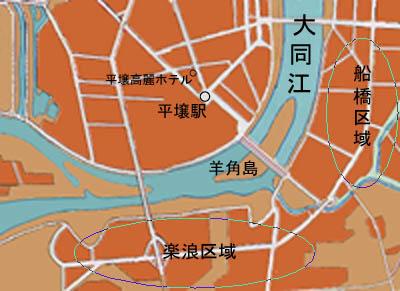 平壌・楽浪(ランラン)区域