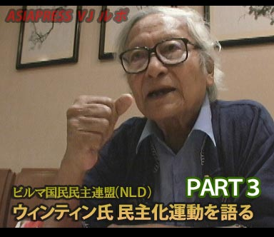 20110407_burma_interview_wi-1