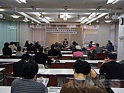 2011年3月5日(土) エル・大阪2F 文化プラザにて