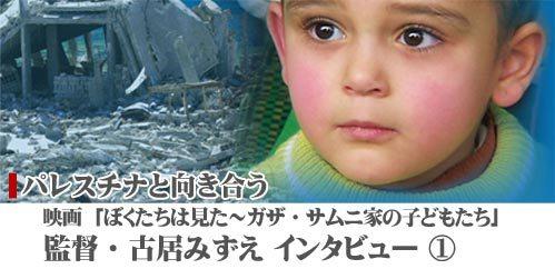 20110826_hurui_001A4_