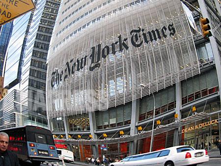 ニューヨークタイムズ本社ビル ニューヨーク photo by Norihide Miyazaki