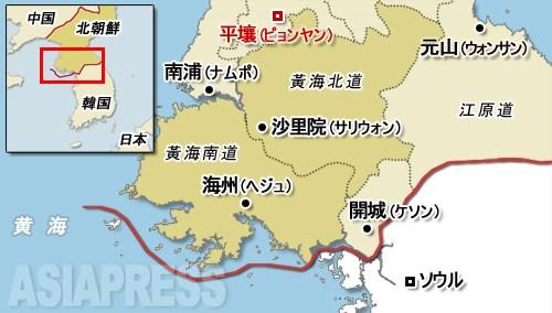 黄海南北道の位置。中国との国境から最も遠い場所のひとつ。沙里院(サリウォン)市、海州(ヘジュ)市はそれぞれの道の道庁所在地。