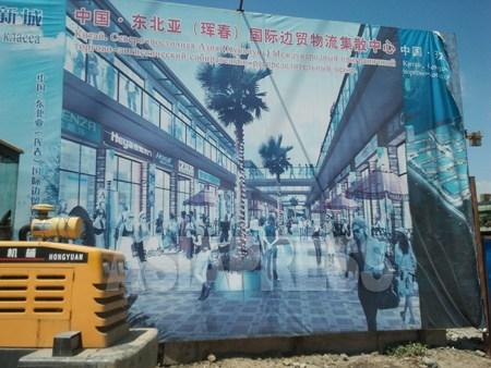 同センターの完成予想図。左右に店舗が並ぶ現代的なショッピングモールを目指しているのが分かる。7月6日琿春市にて。パク・ヨンミン撮影(アジアプレス)