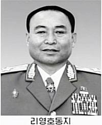 15日に全職務からの解任が発表された李英鎬総参謀長。故金正日氏の最側近のひとりだった。(写真 朝鮮中央通信より)