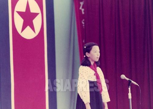 ヤン・ヨンヒ監督小学校5or6年の時、朝鮮学校での詩の朗読会で。