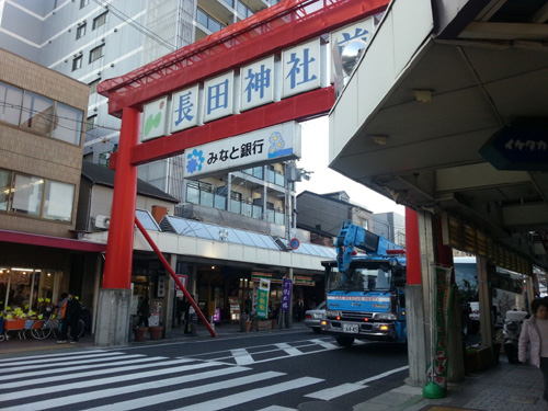 「阪神大震災で大きな被害を出した長田神社前商店街」