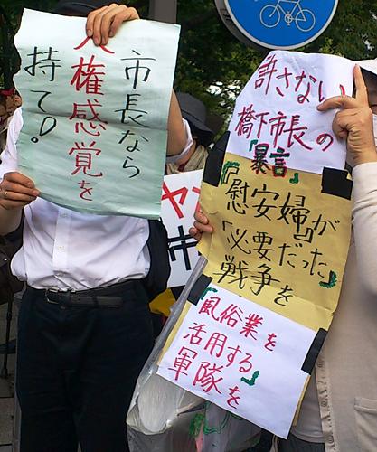 抗議の思いをボードに(2013年5月17日)