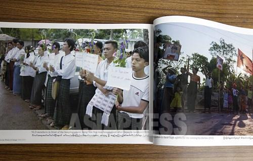 ビルマの民主化を物語る対照的な2枚の写真(右:2003年 左:2012年 ともにヤンゴン)