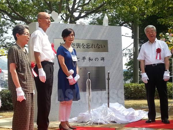 お披露目された慰霊碑。右から矢田神戸市長、中田政子さん(67)