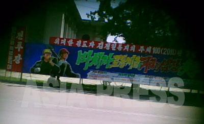 工事現場は「戦闘場」と呼ばれ、スローガン満載の大看板が立つ。「捧げよう労働階級の血が沸く心臓を!」「打ち建てよう強盛大国の首都を!」などとある。模範的作業員の名を記し表彰している。