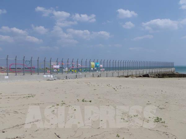 辺野古の浜をさえぎる米軍基地のフェンス。その向こうの海を埋め立て、新基地を建設する計画が進められている(撮影:吉田敏浩)