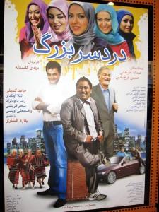 イラン映画のポスター。映画スターたちは、ファッションから鼻の形まで常に少女たちの模範だ(撮影:大村一朗)