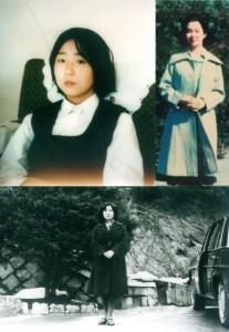 北朝鮮国内で撮影された横田めぐみさん。拉致問題とともに元在日帰国者の安否確認も日朝間の課題だ。