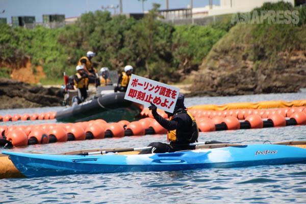 沖縄・辺野古の新基地建設に向けた海底ボーリング調査にカヌーで抗議活動する市民(撮影:吉田敏浩)