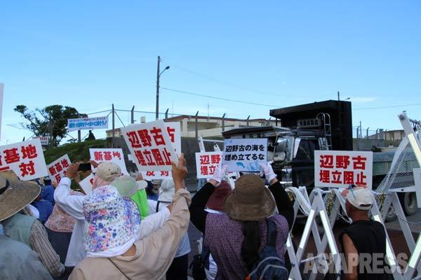 米海兵隊基地キャンプ・シュワブのゲート前で、新基地建設反対を訴える市民たち