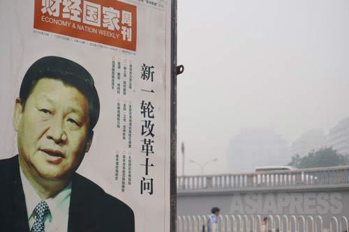 中国政府には実質を伴った成果が求められている。 2014年10月8日 北京市建国門にて 撮影 宮崎紀秀