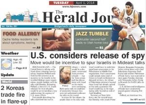 ヘラルドジャーナルの紙面