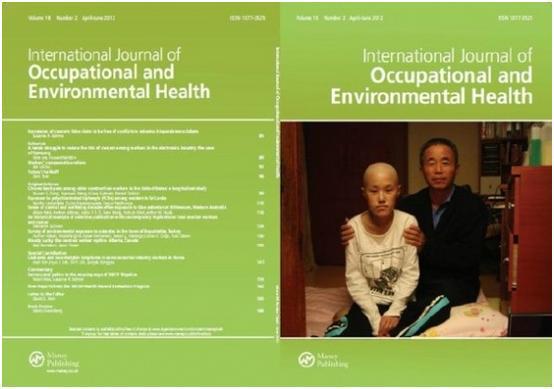 研究論文に載ったファン・ユミさんとファン・サンギさん親子の写真