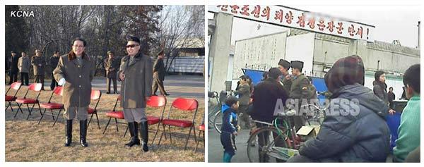 北朝鮮情勢セミナーのご案内