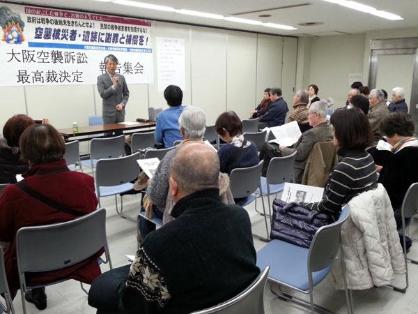 大阪空襲報告会jpg: 空襲被災者への補償と国の謝罪を求めた大阪空襲訴訟は2014年9月、原告敗訴で一旦幕を閉じた。報告集会で支持者を前に報告する原告代理人の小林徹也弁護士(撮影・矢野宏)