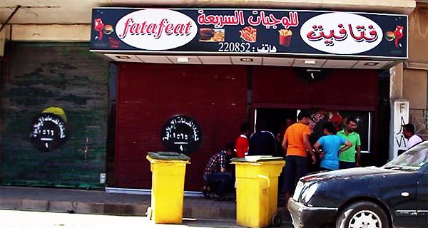 ラッカ市内の飲食店。ISは商店に毎月1500シリアポンド(約850円)の税金を課している。月給が1、2万円のシリアでは決して安い金額ではない。支払わなければ処罰の対象となる。月給が1、2万円のシリアでは決して安い金額ではない。支払わなければ処罰の対象となる。(IS映像)