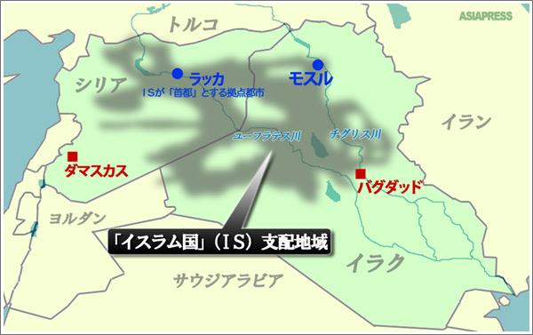ISの支配地域の面積はシリアの国土に相当する広さになっている。シリアはちょうど日本の半分。つまり日本のおよそ半分の面積がISが実効支配する区域ということになる。各国の脅威となりつつあるISに対し、壊滅作戦が検討されているが、短期間で制圧できるほど容易ではない。(地図 ASIAPRESS)