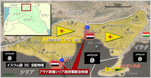 シリア北東部のクルド住民居住地域の一部都市では文民暫定当局が行政運営を始めている。カミシュリ、ハサカなどの大都市部では、いまもアサド政権のシリア政府軍が残り、町を分割統治。南部からはイスラム国(IS)が攻勢をかけ、激しい戦闘が続く。カミシュリは、ダマスカスから約700キロ。内戦前は20万の人口がいたが、国外避難などで住民は減少した。北東部一帯ではかつては古代メソポタミア文明やアッシリア帝国の勢力圏で、歴史的な遺跡や建築物も多い。IS支配地域では文化遺産が略奪や破壊の危機にある。キリスト教系のアッシリア人はISの脅威にさらされ、あいついでクルド地域や国外に避難している。昨年6月にISに制圧されたイラクのヤズディ教徒(ヤジディ教徒)の町、シンジャルはクルド組織・人民防衛隊(YPG)とクルディスタン労働者党(PKK)の戦闘部隊HPGによって12月に一部が解放された。地図は2015年1月の勢力図。(地図作成 ASIAPRESS)