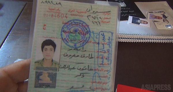 ISにはイラク出身のクルド人も参加していた。(シリア・カミシュリで9月・玉本英子撮影)