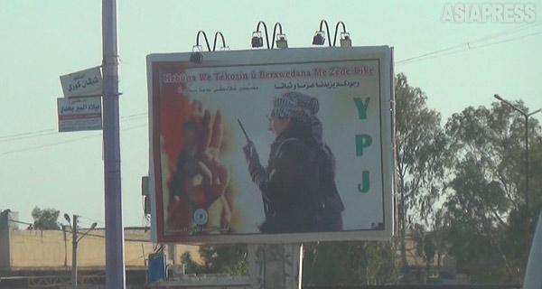 YPGはカミシュリの7割以上を掌握。地元クルド系政党主導のもとに独自に行政運営が始まっている。町のあちこちにYPGのスローガンを掲げた看板が立っていた。YPJはYPGの女性戦闘部隊。「闘争と抵抗を拡大しよう」とある。クルド語のほかに、アラビア語、アッシリア語でも書かれている。(シリア・カミシュリ9月・玉本撮影)