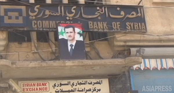 一方、カミシュリ中心地は今もシリア政府軍が統治する。地区にはバッシャール・アサド大統領や父親ハフィズ前大統領の肖像画があった。(シリア・カミシュリ9月・玉本撮影)