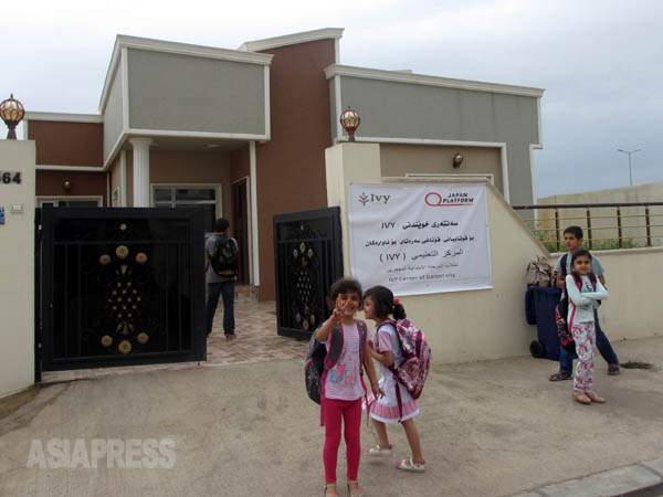 イラク北部クルディスタン地域に日本のNGOの支援で開設された避難民児童のための補習校。校舎は住宅地の民家を借りたもの。(アルビル郊外で4月23日撮影・玉本英子)