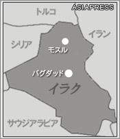 201508_MAP_MOSUL01X180B