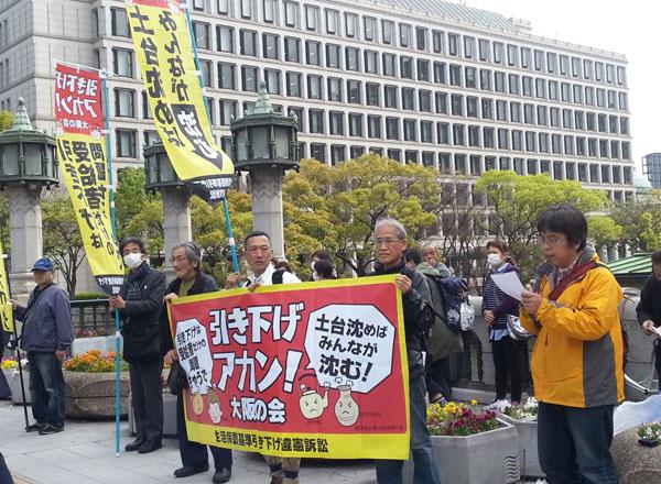 生活保護基準引き下げ違憲訴訟、街頭で声を上げる大阪の支援者たち(撮影/矢野宏)