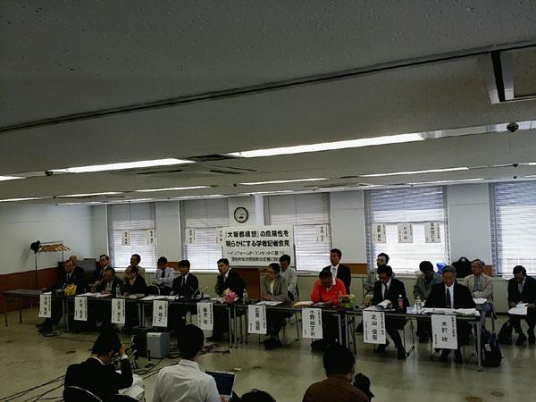 19人の学者が各専門分野から「都構想」の危険性を説明した。5月5日大阪市内にて 撮影栗原佳子