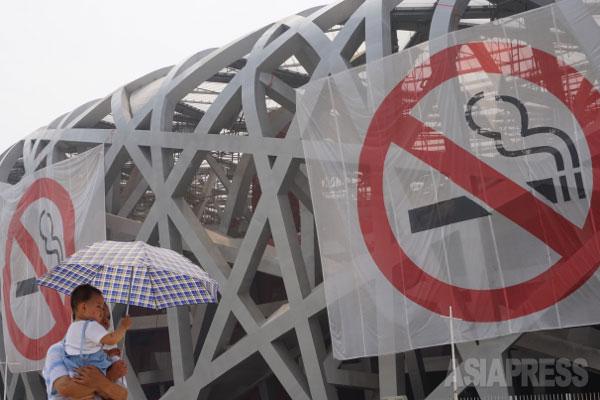 「副流煙から子供を守るのも重要な狙い」2015年6月1日 北京オリンピック公園 撮影 宮崎紀秀
