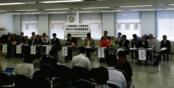 学者たちが5月5日に開いた緊急会見。GW中にもかかわらず19人が集まり、それぞれ「都構想」の危険性を訴えた(撮影・栗原佳子)