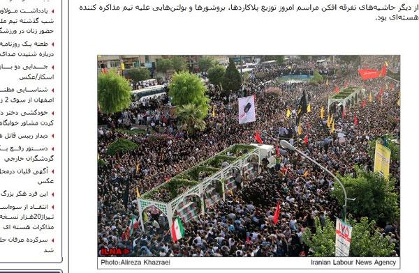 イラン・イラク戦争で戦死した潜水兵らの棺を出迎えるテヘラン市民。盛大な追悼式典の様子を各メディアが報じた(ニュースサイト・PARSINEより)
