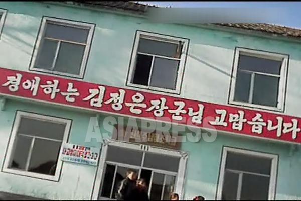 <北朝鮮問題公開セミナー><br> 拉致問題はなぜ前進しないのか?<br> ~金正恩体制と安倍政権、そして救出運動の問題点を考える~
