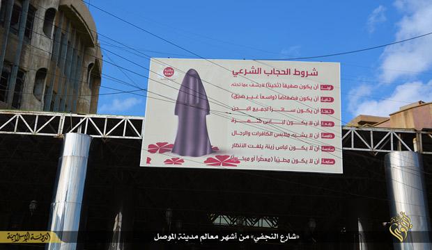 女児以外の女性はすべて外出時は黒いヒジャブで全身を覆わなくてはならなくなった。ISが統治を始めてからは、外に出る女性も減ったという。写真はISがモスルに設置したヒジャブの着用規定項目。「肌が透けていてはいけない」「体のラインがわかるものは不可」「香水、ブランド品は不可」などとある。(ニナワ県モスル・IS映像)