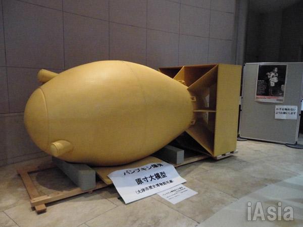 原寸大の模擬原爆の模型 撮影鈴木祐太
