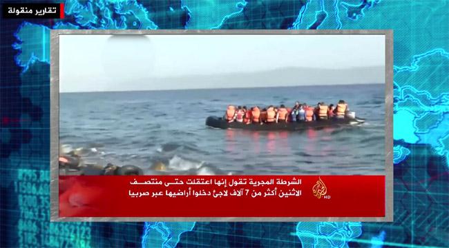 9月にISが公開した宣伝映像では、「シリアの混乱はアサド政権や西洋キリスト教諸国が元凶であり、自分たちはイスラム教徒を手厚く保護している」と強調。(IS映像)