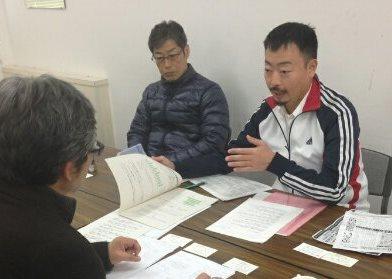 過酷な労働環境改善のため2013年5月、全日本港湾労働組合山陽バス分会はストライキに突入し、要求を勝ち取った。山陽バス分会の渡辺分会長(左)と、久田書記長(右)に話を聞いた(撮影:新聞うずみ火)