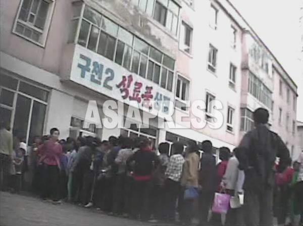 (参考写真) 国営商店の前で祝日の特別配給に列を作る人々。2008年9月黄海北道にて シム・ウィチョン撮影 アジアプレス